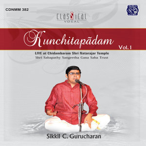 Kunchitapadam Vol . 1