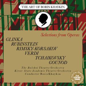Selections from Operas - Glinka, Rubinstein, Rimsky-Korsakov, Tchaikovsky, Gounod, Verdi