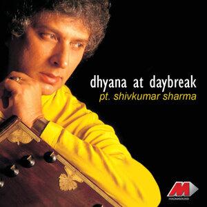 Dhyana At Daybreak
