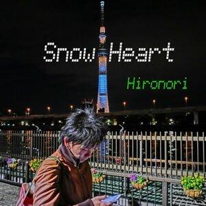 Snow Heart (Snow Heart)