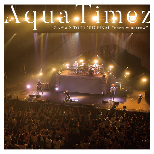 "Aqua Timez アスナロウ TOUR 2017 FINAL ""narrow narrow"" (Aqua Timez Asunarou TOUR 2017 FINAL ""narrow narrow"")"