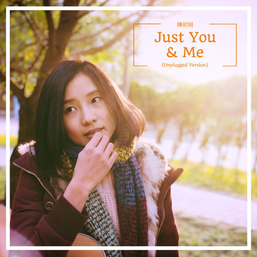 你和我 (Just You and Me) - Unplugged