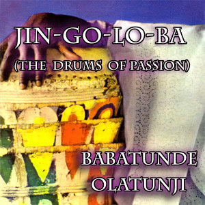 Jin Go Lo Ba  (The Drums of Passion)