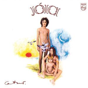 Jóia - Remixed Original Album