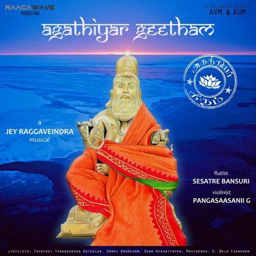 Agathiyar Geetham