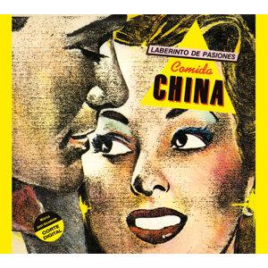 Comida China - Rock Argento