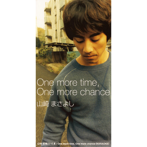 One more time,One more chance (One more time, One more chance)