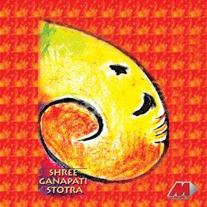 Shree Ganapathi Stotra