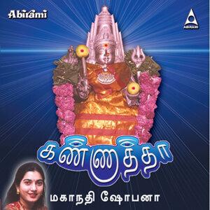 Kannaatha