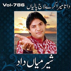 Sher Miandad, Vol. 786