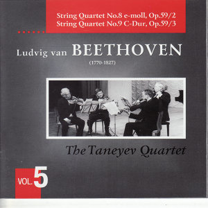 Beethoven: String Quartets Vol. 5