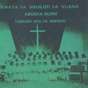 Tunaishi Siku Za Mwisho