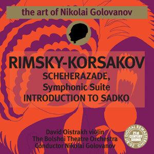 The Art of Nikolai Golovanov: Rimsky-Korsakov - Scheherazade, Op. 35 & Introduction to Sadko