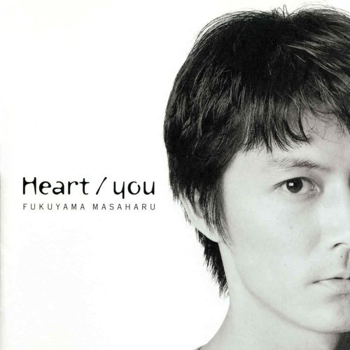 Heart / You