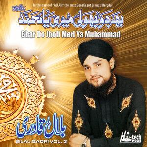Bhar Do Jholi Meri Ya Muhammad Vol. 3 - Islamic Naats