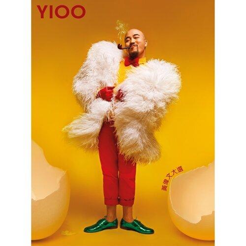 Y100: 黃偉文大選 - Playful Edition