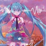 Hope Sound