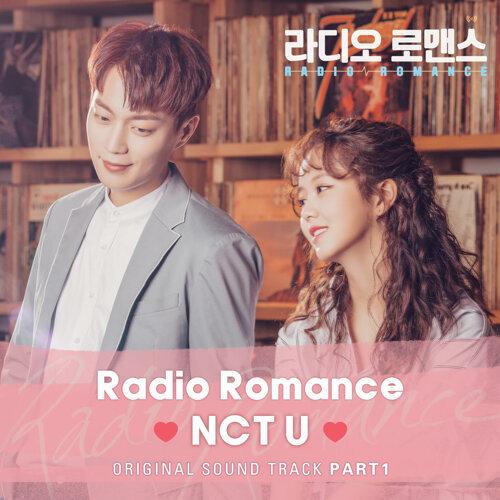 RADIO ROMANCE OST Part.1
