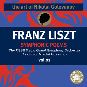 The Art of Nikolai Golovanov: Liszt - Symphonic Poems, Vol. 1