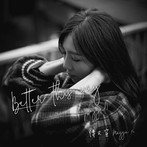 Better This Way - Unplugged