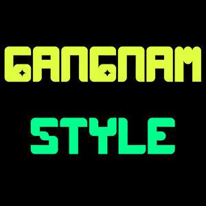 Gangnam Style - Single