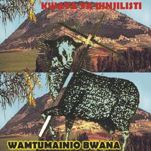 Wamtumainio Bwana