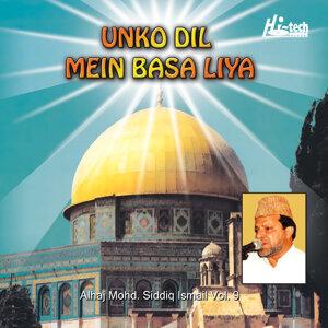 Unko Dil Mein Basa Liya Vol. 9 - Islamic Naats