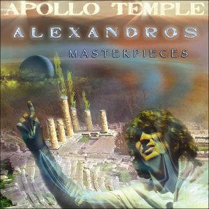 Apollo Temple