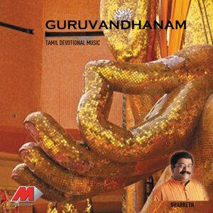 Guruvandhanam