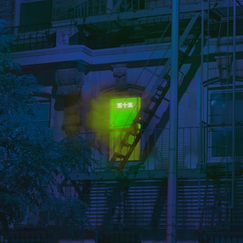 House Party - Arkadi Future Filth Remix