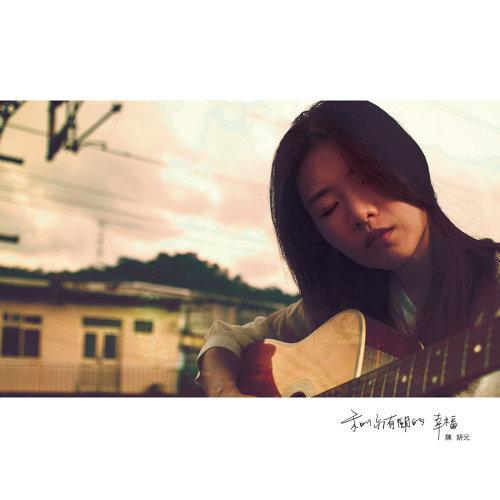 愛人雨 (lovers rain)