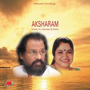Aksharam