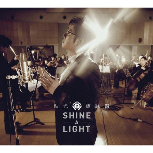 Shine a Light 一点光 - Live Version