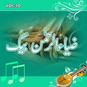 Zia-ur-Rehman Baig, Vol. 10