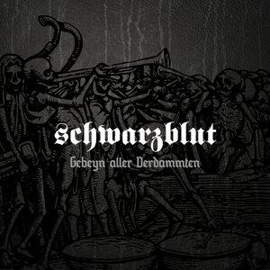 Gebeyn Aller Verdammten (Deluxe Edition)