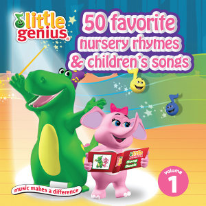 50 Favorite Nursery Rhymes & Children's Songs, Volume 1