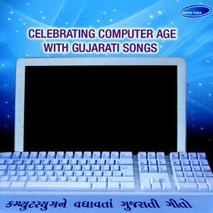 Gujarati.com