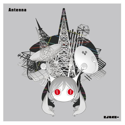 Antenna (Antenna)