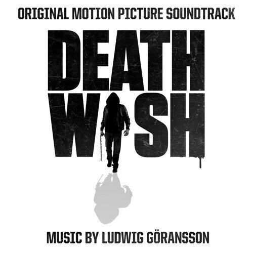 Death Wish (Original Motion Picture Soundtrack) (猛龍怪客電影原聲帶)