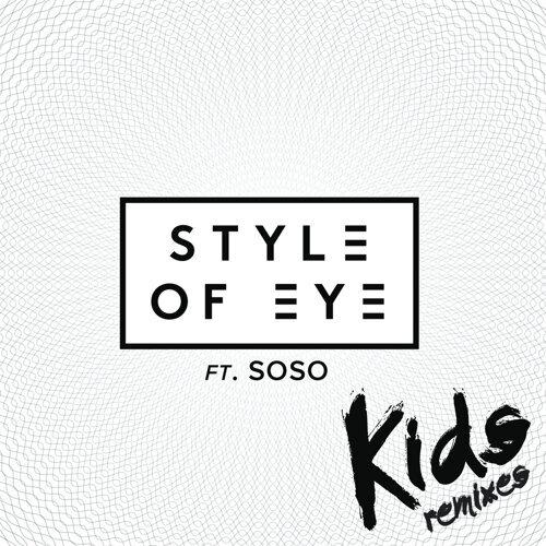 Kids - Radio Version