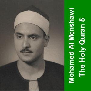 القرآن الكريم - الشيخ محمد المنشاوى 5