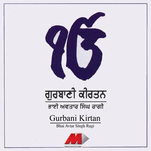 Gurbani Kirtan Vol. II