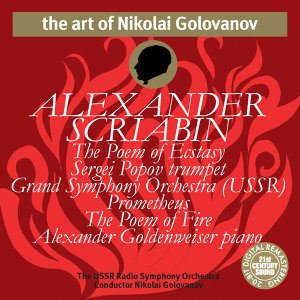 "The Art of Nikolai Golovanov: Scriabin - The Poem of Ecstasy & The Poem of Fire ""Prometheus"""