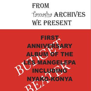 First Anniversary Album (Embakasi)