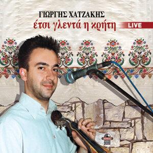 Etsi glenta i Kriti - live recording