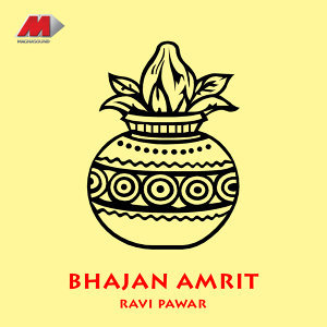 Bhajan Amrit