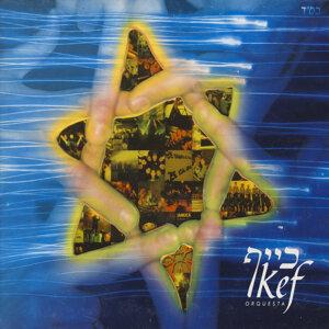ExtraKef Música Judía - Jewish Music