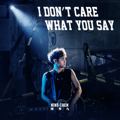 I Don't Care What You Say