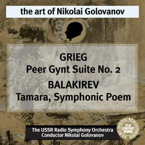 Grieg: Peer Gynt Suite No. 2 - Balakirev: Tamara