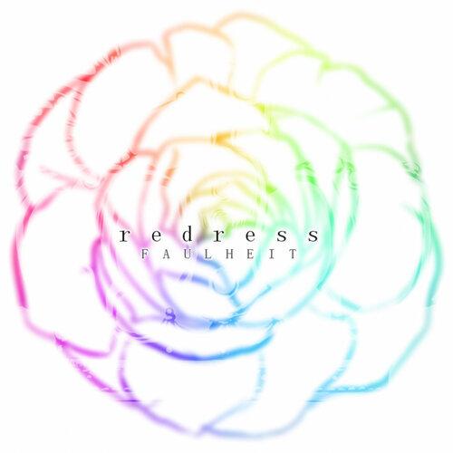 DOKUGARON(Solipsism) code:altered (feat. Megpoid)